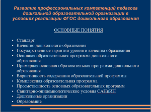 prezentacii1