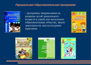 prezentacii10