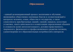 prezentacii14