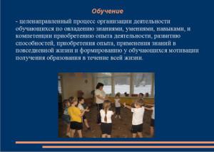 prezentacii16