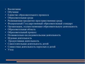 prezentacii2