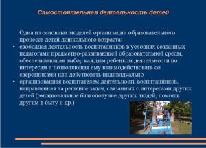 prezentacii26