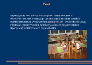 prezentacii28